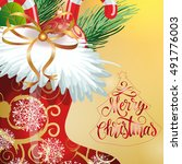 merry christmas lettering and... | Shutterstock .eps vector #491776003