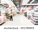 abstract blur supermarket and... | Shutterstock . vector #491789893