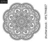 flower mandala. vintage... | Shutterstock .eps vector #491794807