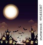 vector happy halloween poster... | Shutterstock .eps vector #491833387