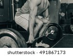 weightlifting training | Shutterstock . vector #491867173