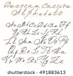 beautiful stylized letters of...