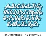 comic lettering font vector... | Shutterstock .eps vector #491909473