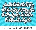 comic lettering font vector... | Shutterstock .eps vector #491909527