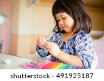 children's creativity. child... | Shutterstock . vector #491925187