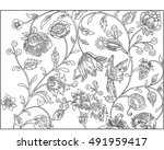 antique floral pattern | Shutterstock .eps vector #491959417
