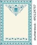 arabic floral frame in blue....   Shutterstock .eps vector #492129757