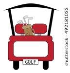 golf cart | Shutterstock .eps vector #492181033