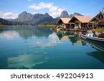 beautiful scenery of houseboat... | Shutterstock . vector #492204913