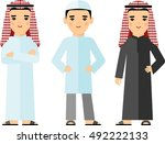 set of cartoon different arab... | Shutterstock .eps vector #492222133