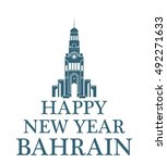 happy new year bahrain | Shutterstock .eps vector #492271633