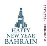 happy new year bahrain | Shutterstock .eps vector #492271633