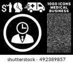 time manager icon with 1000... | Shutterstock .eps vector #492389857