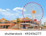american village with a huge... | Shutterstock . vector #492456277
