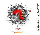 chinese 2017 new year symbol  ... | Shutterstock .eps vector #492460717