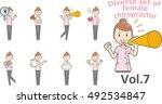 diverse set of business woman   ... | Shutterstock .eps vector #492534847