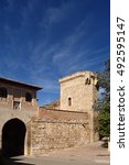 Small photo of Puerta Alta (high door) in medieval town of Daroca, Zaragoza province, Aragon, Spain