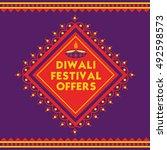 happy diwali festival sale... | Shutterstock .eps vector #492598573