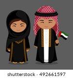 travel to united arab emirates. ... | Shutterstock .eps vector #492661597