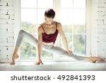 skillful modern dancer sitting... | Shutterstock . vector #492841393