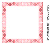 chinese decorative square frame | Shutterstock .eps vector #493224493
