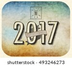 new year's eve card | Shutterstock .eps vector #493246273