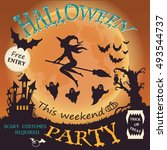 halloween party invitation.... | Shutterstock .eps vector #493544737