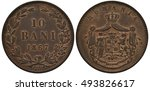 Small photo of Romania Romanian coin ten bani 1867, Watt and Co mintmark, denomination and date within wreath, royal arms, crown on top