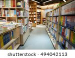 shenzhen  china   september 09  ...   Shutterstock . vector #494042113