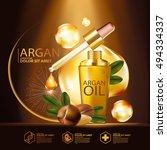 argan oil serum skin care... | Shutterstock .eps vector #494334337