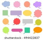 speech balloons vector... | Shutterstock .eps vector #494422837