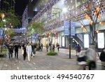 taipei  taiwan   february 25 ... | Shutterstock . vector #494540767
