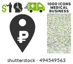 rouble map marker icon with... | Shutterstock .eps vector #494549563