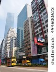 hong kong  china   september... | Shutterstock . vector #494600623