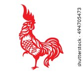 red paper cut a rooster chicken ...