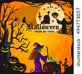 halloween night background with ... | Shutterstock .eps vector #494773057