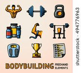 set of colorful bodybuilding... | Shutterstock .eps vector #494776963