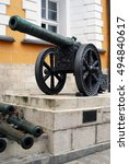 old cannons shown in moscow... | Shutterstock . vector #494840617