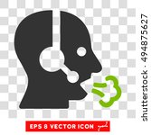 vector operator speech eps... | Shutterstock .eps vector #494875627
