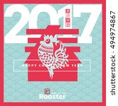 vector 2017 chinese new year... | Shutterstock .eps vector #494974867