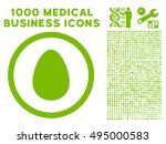 egg icon with 1000 medical... | Shutterstock .eps vector #495000583