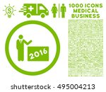 2016 show icon with 1000... | Shutterstock .eps vector #495004213