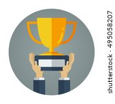 hand holding trophy flat vector ...   Shutterstock .eps vector #495058207