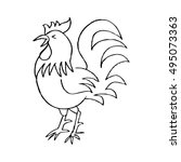 cock. symbol of chinese new... | Shutterstock .eps vector #495073363