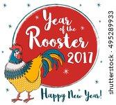 vector illustration of rooster. ... | Shutterstock .eps vector #495289933