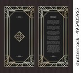 vector geometric cards in art... | Shutterstock .eps vector #495405937