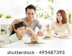 child refuses to eat while... | Shutterstock . vector #495487393