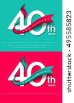 anniversary emblems 40... | Shutterstock .eps vector #495585823
