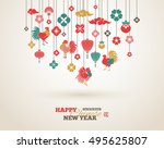 2017 chinese new year greeting... | Shutterstock .eps vector #495625807
