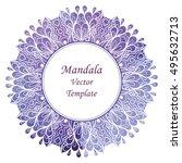 vector mandala frame template.... | Shutterstock .eps vector #495632713